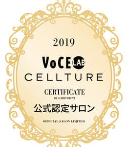 VoCE LAB CELLTURE CERTIFICATE